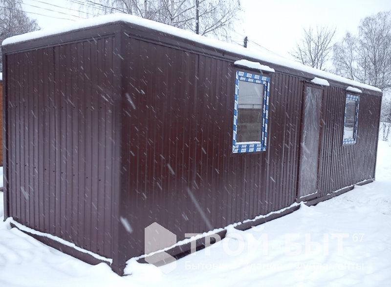 двойной блок-контейнер