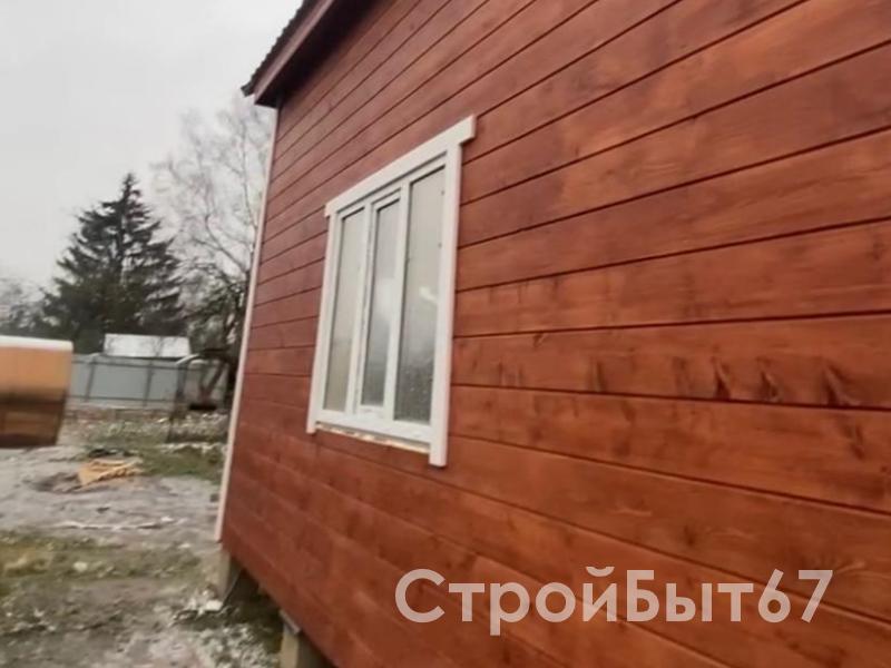 стройбыт67