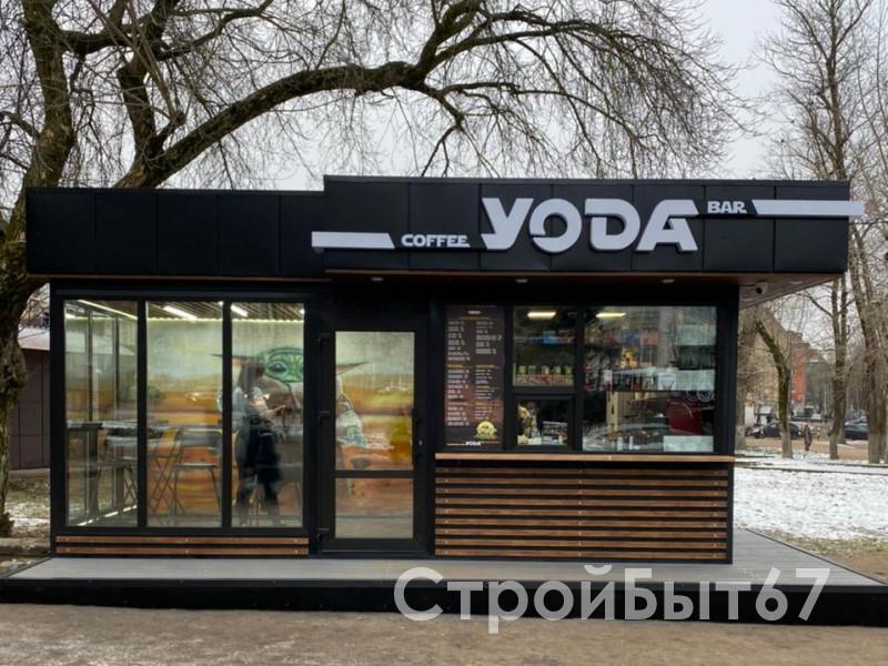 павильон для кафе