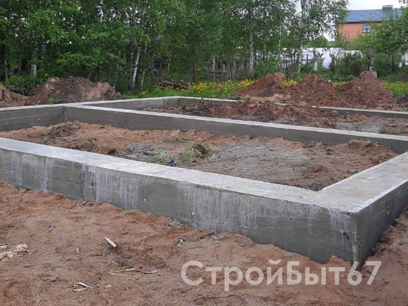 фундамент бетонный 50 см.